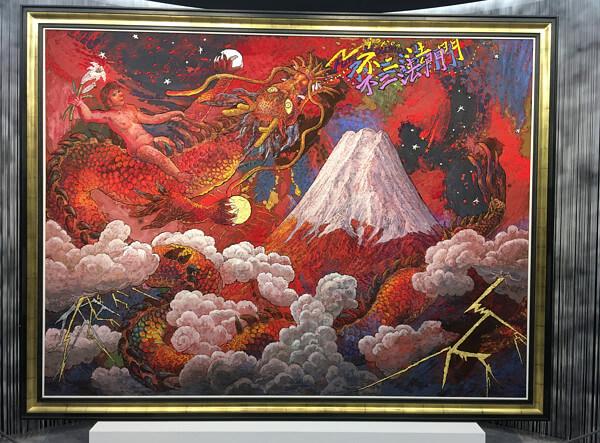 絹谷幸二さんの作品