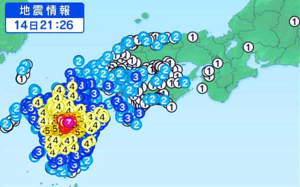熊本地震の地震情報