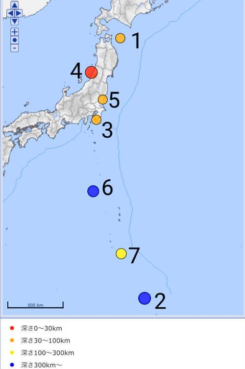 震源地の位置図