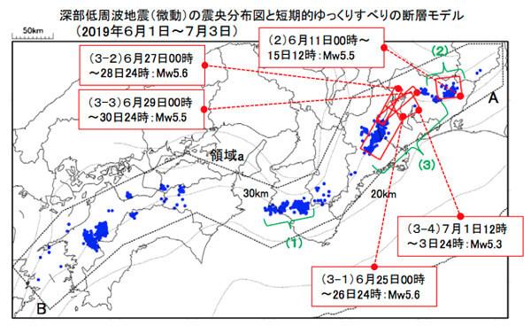 深部低周波地震の分布図