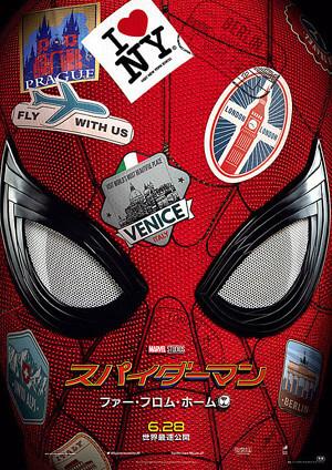 スパイダーマンのポスター