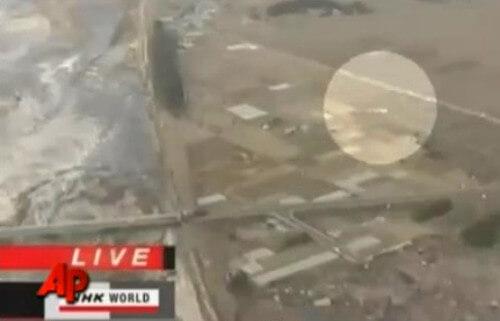 東日本大震災発生時に現れたUFO