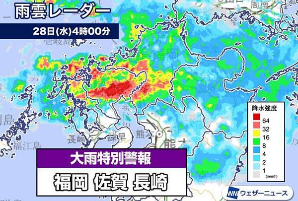 レーダー 長崎 雨雲