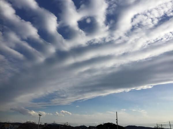 肋骨状形地震雲の写真