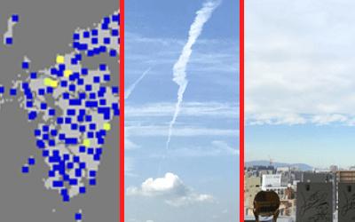強震モニタの画像と地震雲の写真