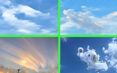 面白い形をした雲の写真
