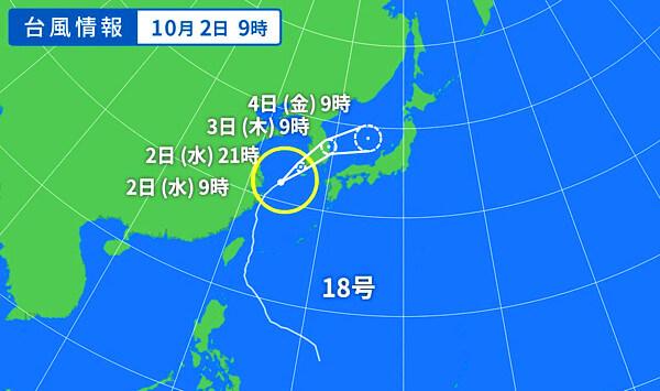 台風18号の進路予想図
