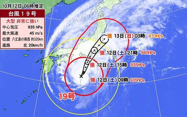 台風 19 号 2019 進路 予想