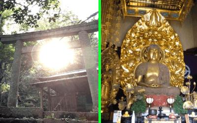 猿田彦神社と十一面観音様の写真