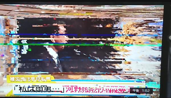 テレビのノイズの写真