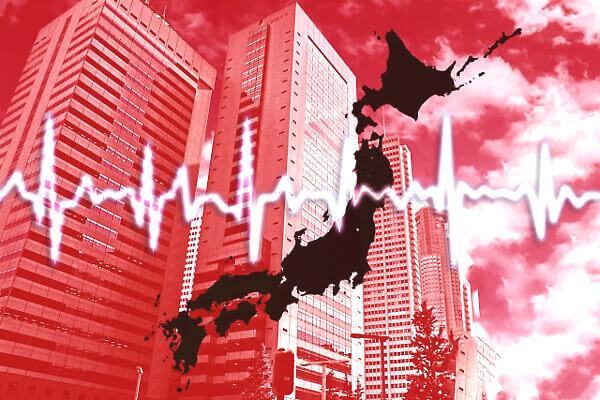 地震のイメージイラスト