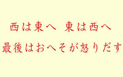 文字のイラスト
