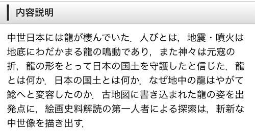 シシトウさんからの投稿画像