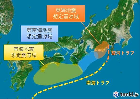 東海地震・東南海地震・南海トラフ巨大地震の想定震源域の画像