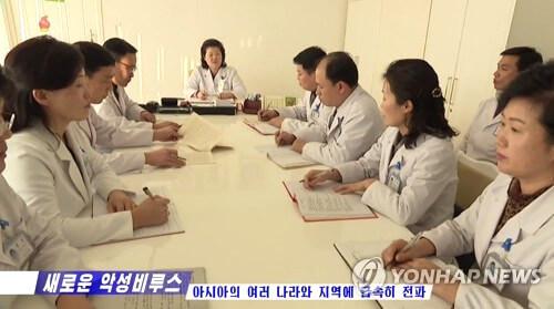 北朝鮮のニュース写真