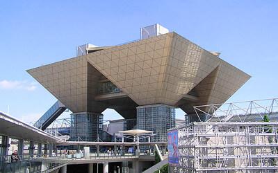 東京国際展示場の写真