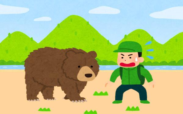 熊に遭遇している場面のイラスト