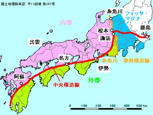 断層帯の分布図
