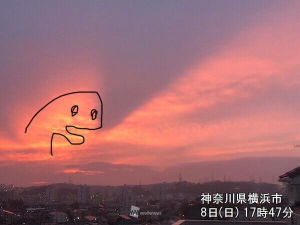 龍の顔ような雲の写
