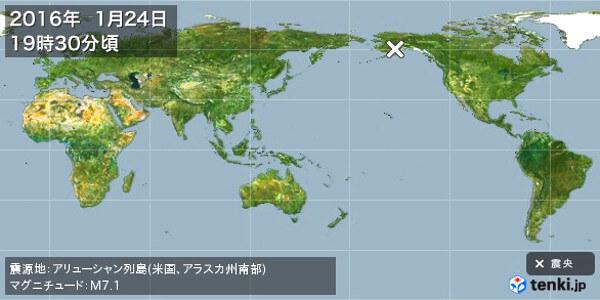 アラスカ(アリューシャン列島)で起きた大地震の地震情報