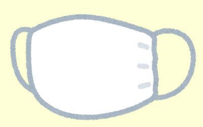布マスクのイラスト
