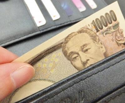 一万円札の写真