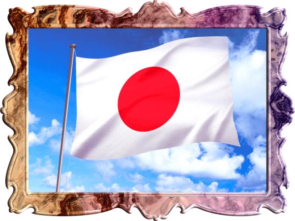日本国旗の写真