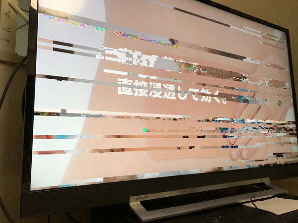 電波障害発生時のテレビの画面