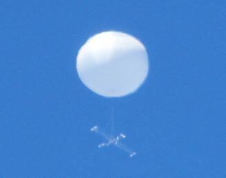 宮城県仙台市上空に出現した謎の飛行物体の写真