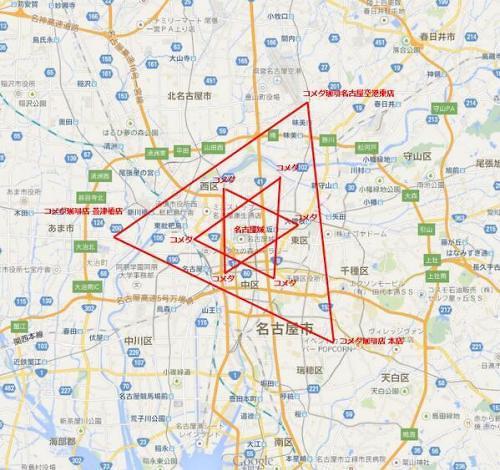名古屋の「コメダ珈琲」を線で結ぶと六芒星が現われる地図