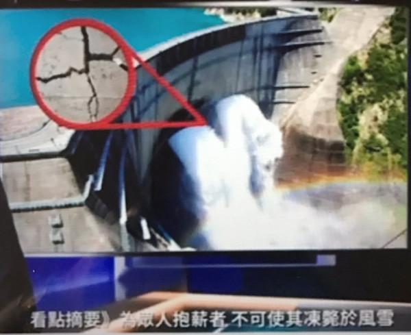 山峡ダムの画像
