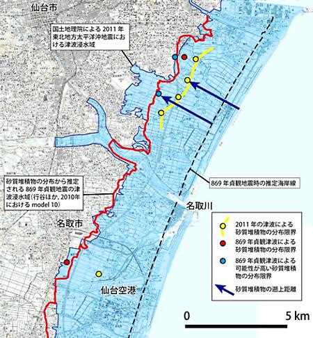 東日本大震災の津波到達範囲の地図