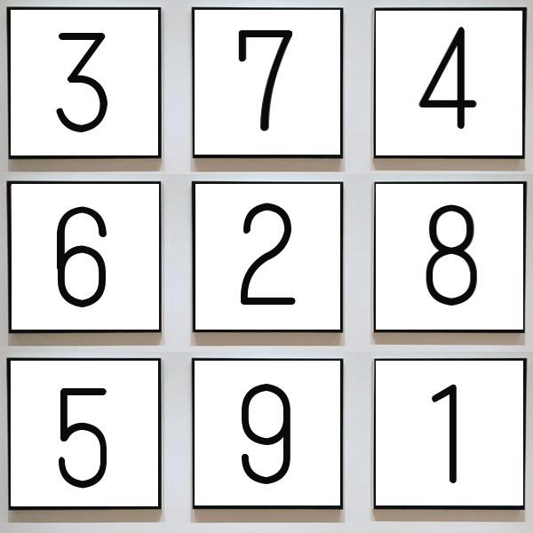 1回透視テスト 第9問目の画像