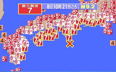 予知 前兆 地震 予言 地震を予知しよう!地震前兆グラフ集 保存版