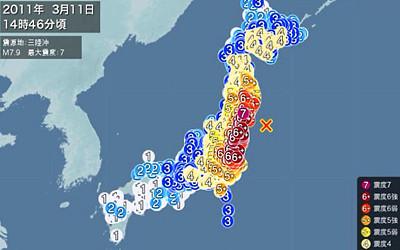 東日本大震災の地震情報
