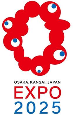 大阪関西万博のロゴ