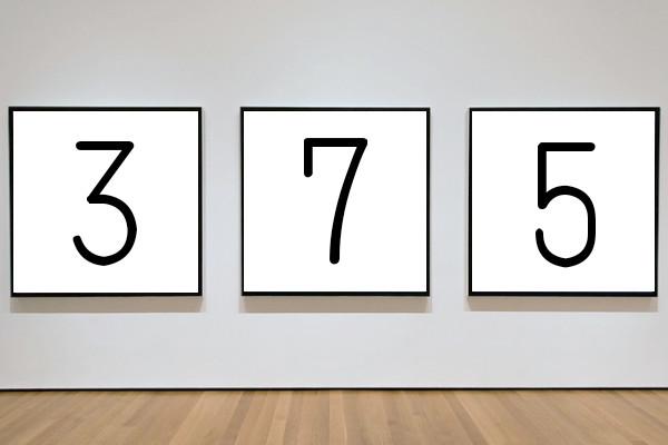 第2回透視テスト 第2問目の画像(問題)