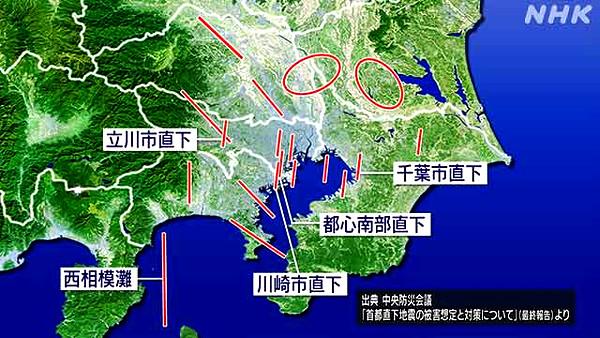 地震のニュース画像