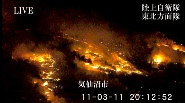 東日本大震災の時の気仙沼の様子の写真