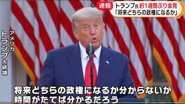 トランプ大統領の写真