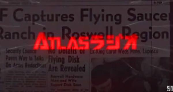 Youtube「ATLASラジオ」の画像