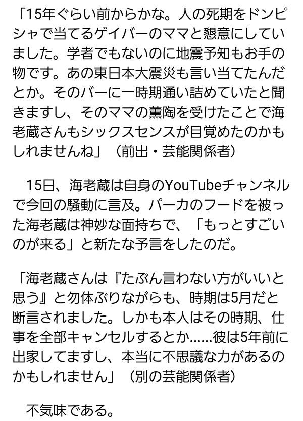 Aikoさんからの投稿画像