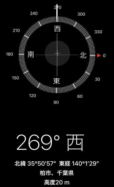 方位磁石アプリの画像