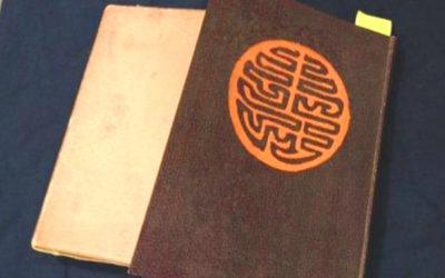 『をのこ草子』の写真