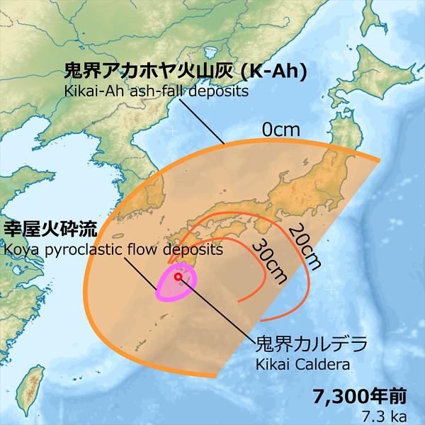 鬼界カルデラを記した日本地図