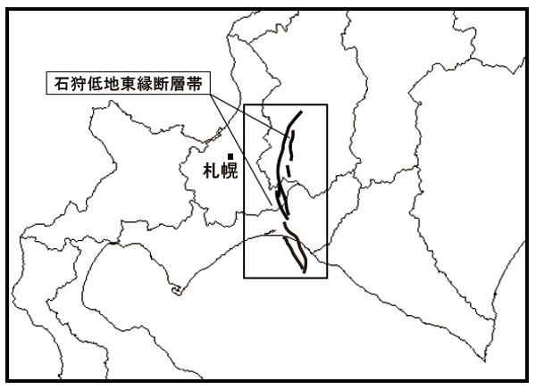 石狩低地東縁断層帯の位置図